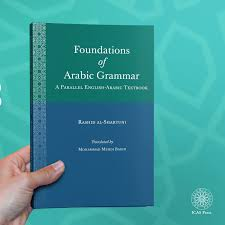 jamb recommended textbooks for Arabic